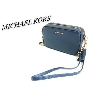 Michael Kors - MICHAEL KORS マイケルコース ショルダーバッグ ジニーミディアム