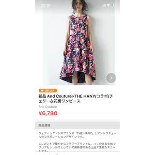 And Couture - 新品 And Couture×THE HANY/コラボ/チェリー&花柄ワンピース
