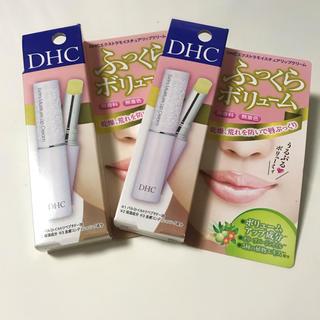 DHC - DHC エクストラ モイスチュア リップクリーム 2個