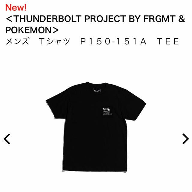 FRAGMENT(フラグメント)のfragment pokemon ポケモン フラグメント Sサイズ 新品未使用 メンズのトップス(Tシャツ/カットソー(半袖/袖なし))の商品写真