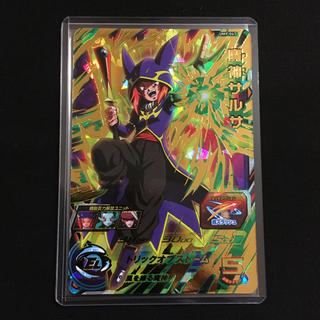 ドラゴンボール(ドラゴンボール)のドラゴンボールヒーローズ  魔神サルサ(その他)