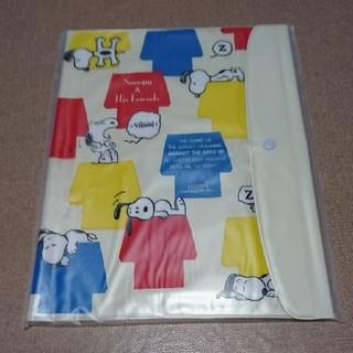 スヌーピー(SNOOPY)のスヌーピー 手帳カバー B5   (ファイル/バインダー)