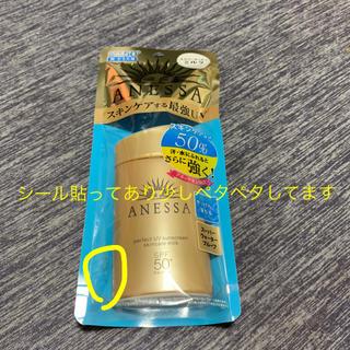 アネッサ(ANESSA)のANESSA パーフェクトUVスキンケアミルク 60ml(日焼け止め/サンオイル)