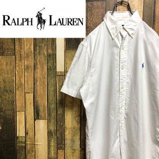 Ralph Lauren - 【激レア】ラルフローレン☆ワンポイント刺繍ロゴ半袖ボタンダウンシャツ