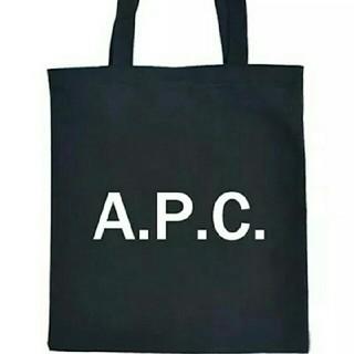 A.P.C - 【新品】APC ファスナー付き トートバッグ ブラック