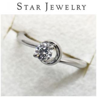 STAR JEWELRY - スタージュエリー Pt950 ムーンライトソリティア ダイヤモンド リング 9号