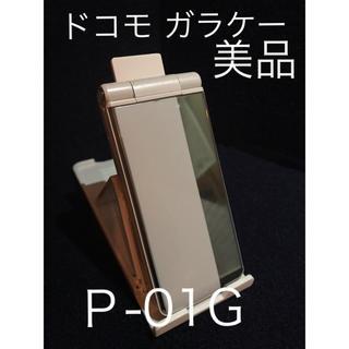 エヌティティドコモ(NTTdocomo)のドコモ docomo ガラケー ホワイト(携帯電話本体)