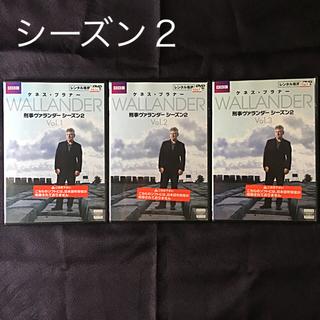 【レンタルアップ】刑事ヴァランダー シーズン2(TVドラマ)