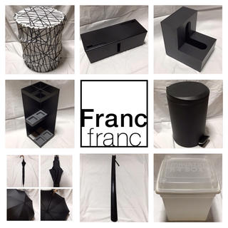 Francfranc - 【総額2万円】Francfranc ニトリ 収納 ケース ボックス まとめ売り