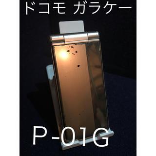 エヌティティドコモ(NTTdocomo)のドコモ docomo ガラケー ゴールド(携帯電話本体)