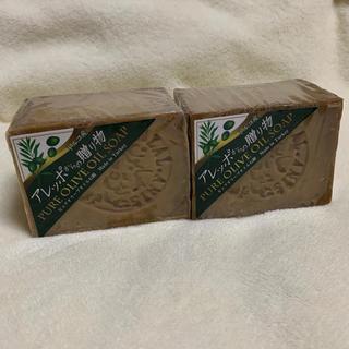 アレッポノセッケン(アレッポの石鹸)のアレッポからの贈り物 オリーブ石鹸 2個(ボディソープ/石鹸)