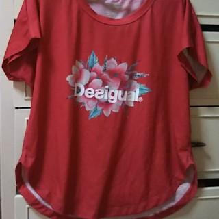 DESIGUAL - 今年のスポーツ系 Tシャツ