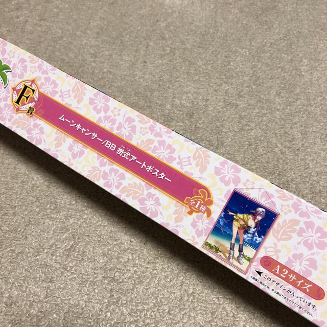 BANDAI(バンダイ)の一番くじ FGO ポスター エンタメ/ホビーのおもちゃ/ぬいぐるみ(キャラクターグッズ)の商品写真