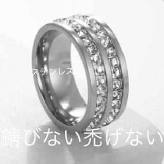R32 18金加工フルエタニティ 錆びない ステンレス ダイヤ2周 7-15.5(リング(指輪))