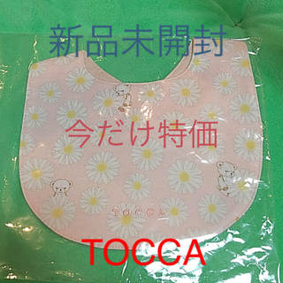 TOCCA - 希少 TOCCAのスタイ