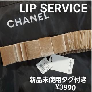 リップサービス(LIP SERVICE)のLIP SERVICE★新品未使用タグ付き 3990 ベロアリボンベルト(ベルト)