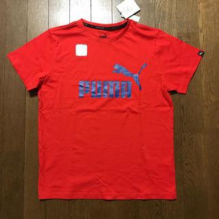 ☆専用☆プーマ 新品Tシャツ160