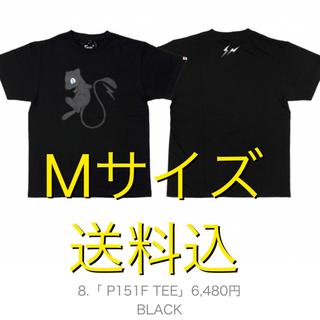 フラグメント(FRAGMENT)のThunderbolt project ミュウ p151F Mサイズ Tee(Tシャツ/カットソー(半袖/袖なし))
