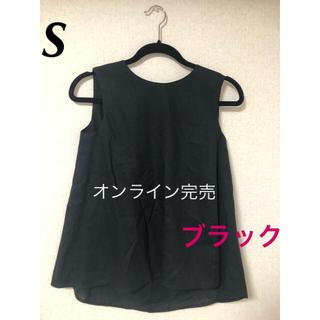 ジーユー(GU)のかおり様専用ページ(シャツ/ブラウス(半袖/袖なし))
