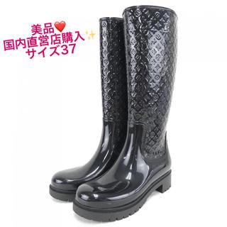 LOUIS VUITTON - 美品❤️国内直営店購入❤️ヴィトン レインブーツ 長靴❤️黒 サイズ37