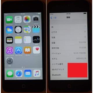 アップル(Apple)の◆ Apple iPod touch ME643J/A ◆(ポータブルプレーヤー)