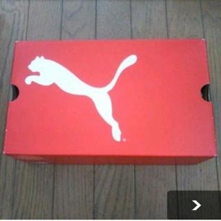 新品 プーマ の 空き 箱, メンズ の 靴26,5cmの スニーカー箱