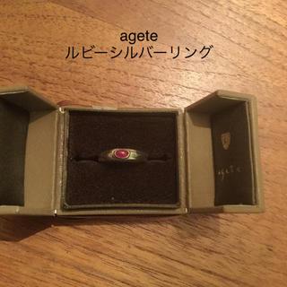 アパルトモンドゥーズィエムクラス(L'Appartement DEUXIEME CLASSE)のアガット ルビーシルバーリング(リング(指輪))
