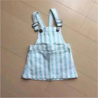 サニーランドスケープ(SunnyLandscape)のサニーランドスケープ風 ジャンパースカート 90(ワンピース)