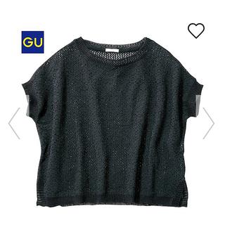 ジーユー(GU)のサマーニット✾(ニット/セーター)