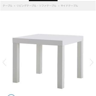イケア(IKEA)のIKEA サイドテーブル(コーヒーテーブル/サイドテーブル)