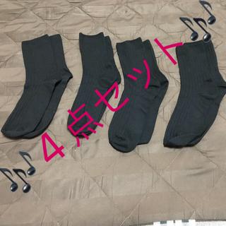 しまむら - 大人靴下4足セット 25㎝〜27㎝
