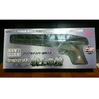タイトー(TAITO)の銀河鉄道999 戦士の銃 ※おまけ付き(その他)