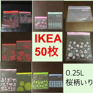 イケア(IKEA)のIKEAジップロック 50枚 0.25L 桜柄いり(収納/キッチン雑貨)