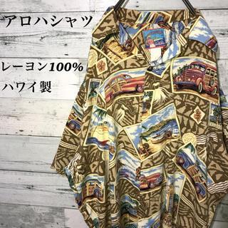 【レア】アロハシャツ☆ハワイ製 レーヨン100% 総柄 オープンカラー シャツ(シャツ)