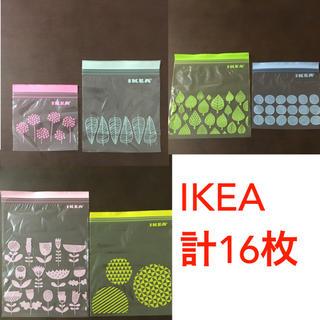 イケア(IKEA)のIKEAジップロック16枚(収納/キッチン雑貨)