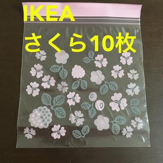 イケア(IKEA)のIKEAジップロック 1L 桜柄10枚(収納/キッチン雑貨)
