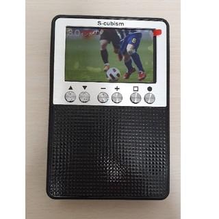 エスキュービズム 3V型 液晶 テレビ APR-02B(テレビ)
