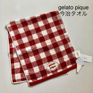 gelato pique - 定価2.052円 新品 日本製 綿100% 今治 ギンガムチェックフェイスタオル