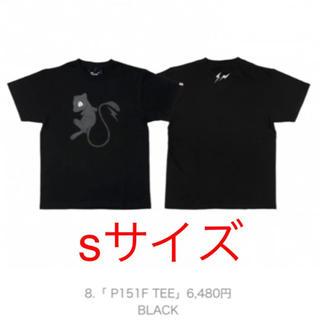 フラグメント(FRAGMENT)のthunderbolt project  ミュウ tee ブラック Sサイズ(Tシャツ/カットソー(半袖/袖なし))