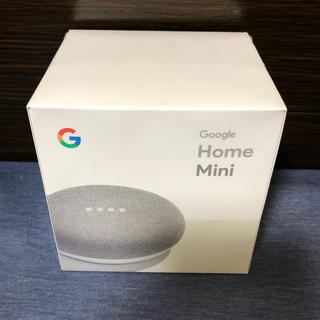 新品未使用!未開封! Google Home mini チョーク