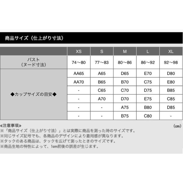 UNIQLO(ユニクロ)のさだ様専用ページ レディースのトップス(その他)の商品写真
