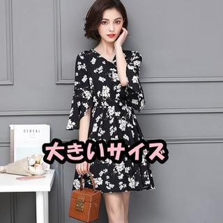 【即購入OK】大きいサイズ フレア袖花柄ワンピース(ミニワンピース)