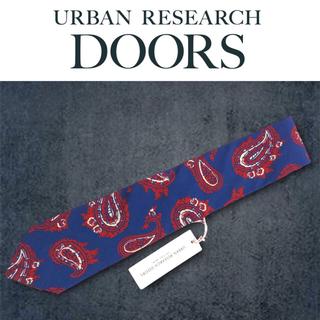 ドアーズ(DOORS / URBAN RESEARCH)の【新品未使用】URBAN RESEARCH DOORS ペイズリータイ(ネクタイ)