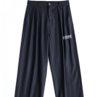 SHAREEF - SHAREEF SHADOW STRIPE WIDE PANTS
