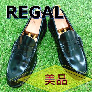 リーガル(REGAL)のREGAL リーガル コインローファー ユーチップ Uチップ 黒 ブラック 美品(ドレス/ビジネス)