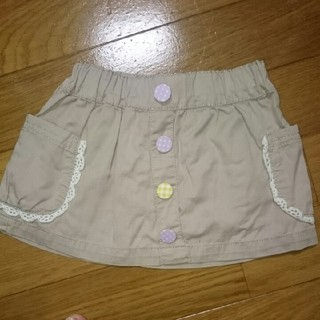 サニーランドスケープ(SunnyLandscape)のサニースカート80(スカート)