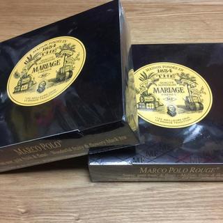 2箱セット♦︎ マリアージュフレール マルコポーロ&マルコポーロ・ルージュ(茶)