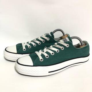 コンバース(CONVERSE)のQ338 ★ 24cm★コンバース117382 グリーン緑色(スニーカー)