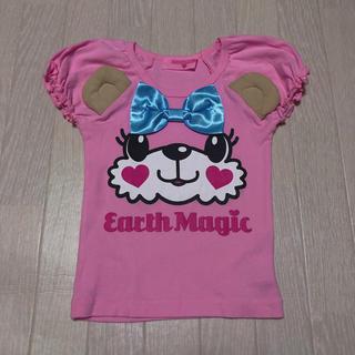 EARTHMAGIC - フェイスマフィーTシャツ♡