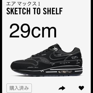 ナイキ(NIKE)のNIKE AIR MAX1 SKETCH TO SHELF 黒 29cm(スニーカー)
